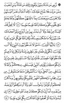 The Noble Qur'an, Page-425