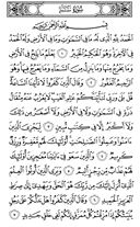 The Noble Qur'an, Page-428