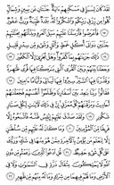 The Noble Qur'an, Page-430