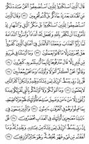 The Noble Qur'an, Page-432