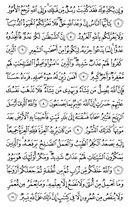 The Noble Qur'an, Page-435