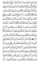 The Noble Qur'an, Page-436