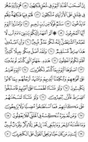The Noble Qur'an, Page-444
