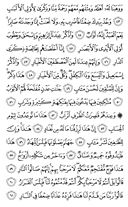 The Noble Qur'an, Page-456