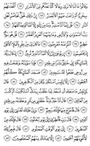 The Noble Qur'an, Page-457
