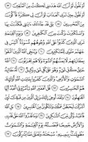 The Noble Qur'an, Page-465