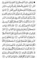 The Noble Qur'an, Page-472
