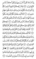 The Noble Qur'an, Page-474