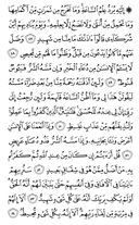 The Noble Qur'an, Page-482