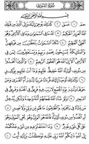 The Noble Qur'an, Page-483