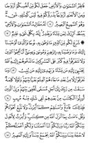 The Noble Qur'an, Page-484