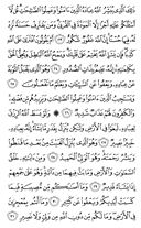 The Noble Qur'an, Page-486