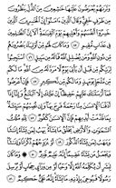 The Noble Qur'an, Page-488