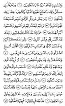 The Noble Qur'an, Page-492