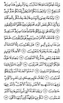 The Noble Qur'an, Page-494