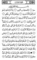 The Noble Qur'an, Page-496