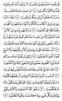The Noble Qur'an, Page-500