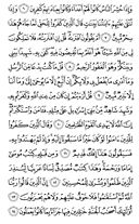 The Noble Qur'an, Page-503