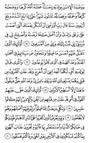 The Noble Qur'an, Page-504