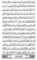 The Noble Qur'an, Page-506