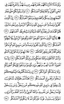 The Noble Qur'an, Page-510