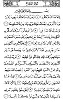 The Noble Qur'an, Page-511