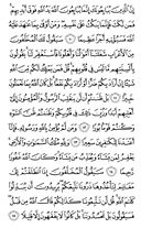 The Noble Qur'an, Page-512