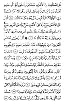 The Noble Qur'an, Page-513