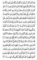 The Noble Qur'an, Page-514