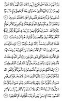 The Noble Qur'an, Page-516
