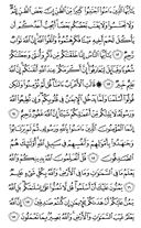 The Noble Qur'an, Page-517