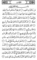 The Noble Qur'an, Page-518