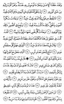 The Noble Qur'an, Page-519