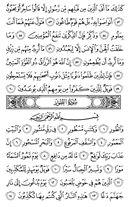 Le Coran, Page-523