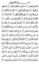 The Noble Qur'an, Page-526