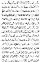 The Noble Qur'an, Page-535