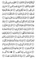 The Noble Qur'an, Page-536