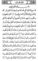 The Noble Qur'an, Page-542