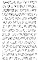 The Noble Qur'an, Page-543