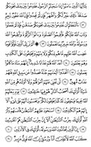 The Noble Qur'an, Page-544