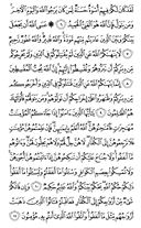 The Noble Qur'an, Page-550