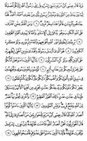 The Noble Qur'an, Page-552