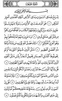 The Noble Qur'an, Page-553