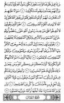 The Noble Qur'an, Page-555