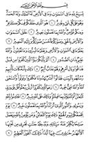 The Noble Qur'an, Page-556