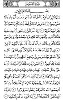 The Noble Qur'an, Page-560