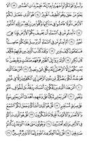 The Noble Qur'an, Page-563