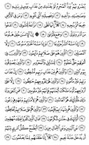 The Noble Qur'an, Page-569