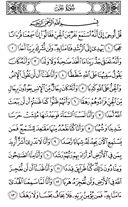 The Noble Qur'an, Page-572