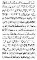 The Noble Qur'an, Page-573